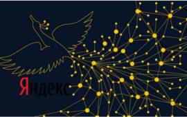 Новый поисковой алгоритм «Палех» с нейронными сетями