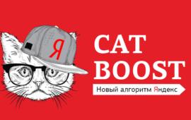Новый алгоритм CatBoost