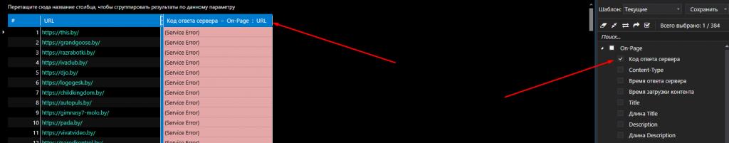 keis-dropi-3