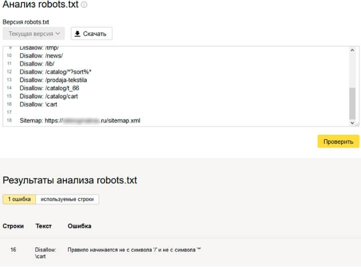 webmaster-polza-11