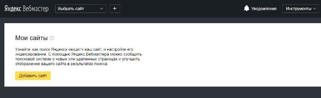webmaster-polza-2