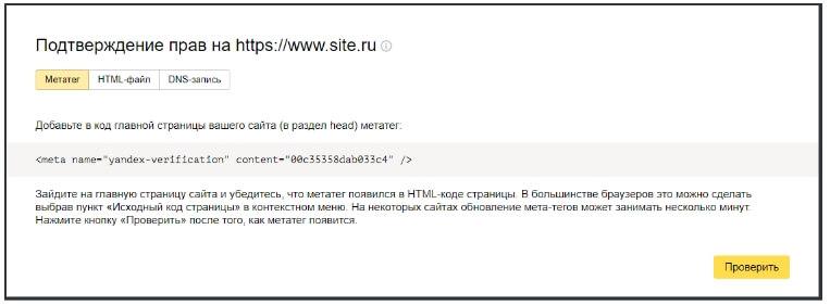 webmaster-polza-3