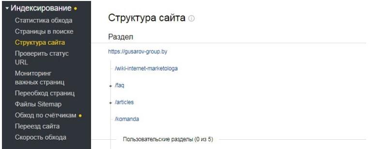 webmaster-polza-5