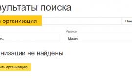 Инструкция: как добавить компанию на карты Google и Яндекс