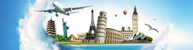 Контекстная реклама туристического агентства