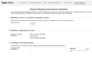kakoj-planiruetsya-rezultat