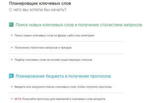 odinakovyj-li-rashod-sredstv-v-yandeks-i-google-2