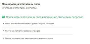slova-dlya-reklamnoj-kampanii-2