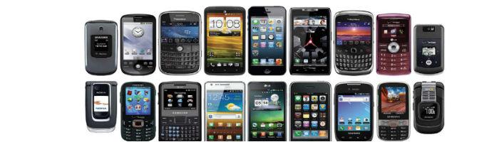 Контекстная реклама мобильных телефонов