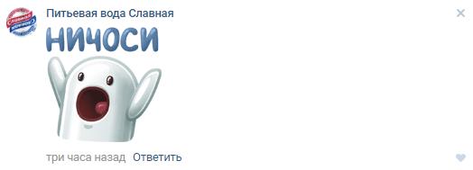 Как провести флешмоб во Вконтакте