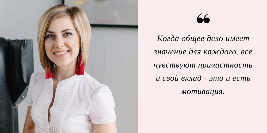 Интервью с Полиной Ганкович