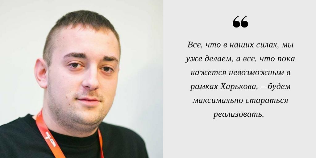 Интервью с Виталием Кравченко
