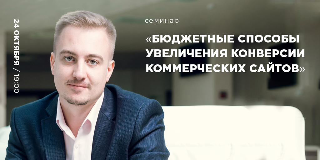 Семинар Андрея Гусарова