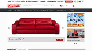 Кейс по созданию сайта по мягкой мебели