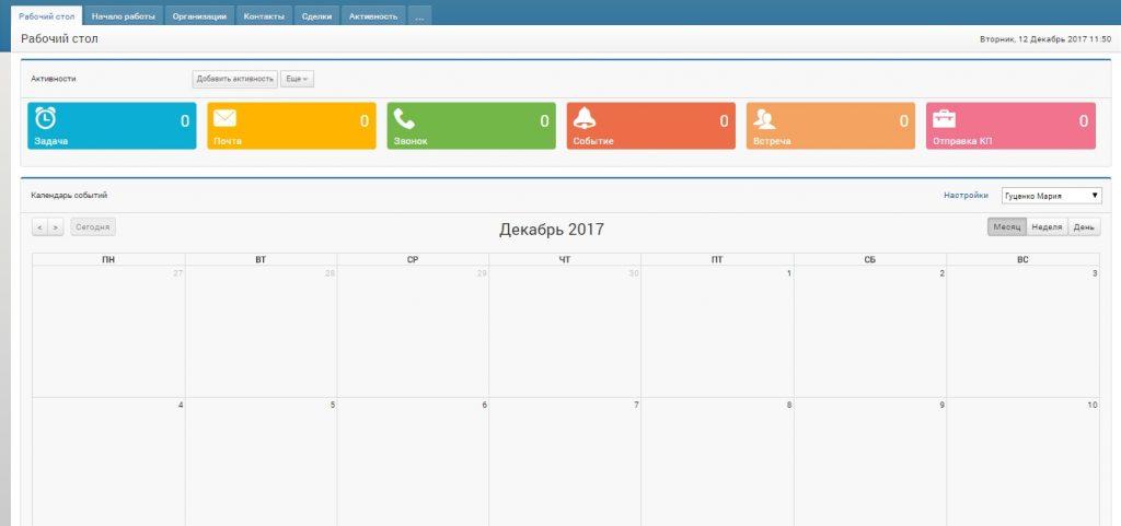 Сервисы для управления проектами WireCrm