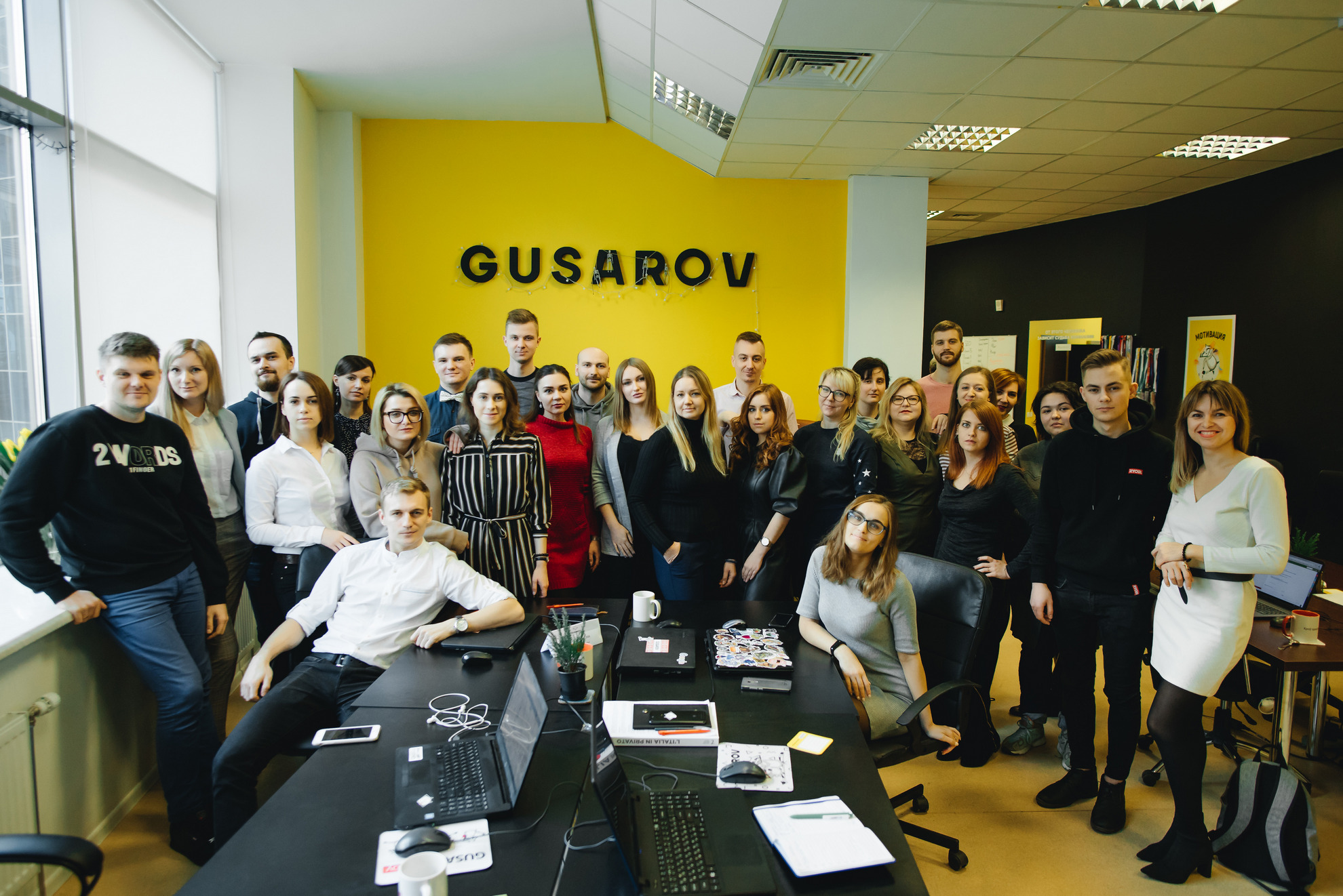 Все курсы GUSAROV – теперь онлайн